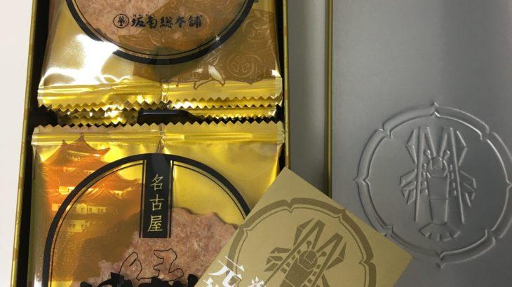 OLが本当に美味しい名古屋土産を選ぶポイントを解説