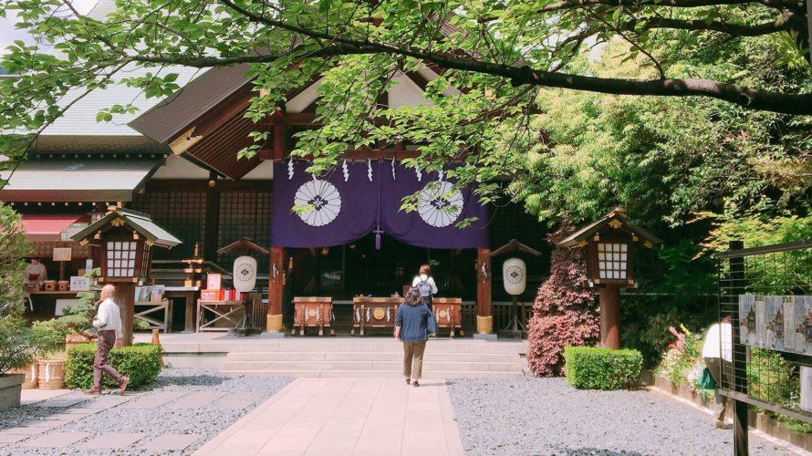 東京大神宮は恋愛のパワースポット!縁むすびおみくじとお守りでご利益をもらおう