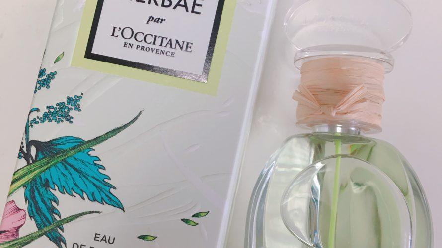 香水のおすすめはロクシタンのエルバヴェール。マキア「2019上半期ベストコスメ」1位になった商品の実力を検証