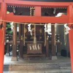 子宝神社【東京】なら九段下の世継稲荷神社へ