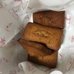 行列ができる人気お菓子が通販で買える!新宿のノワドゥブール・プレスバターサンドをレポート