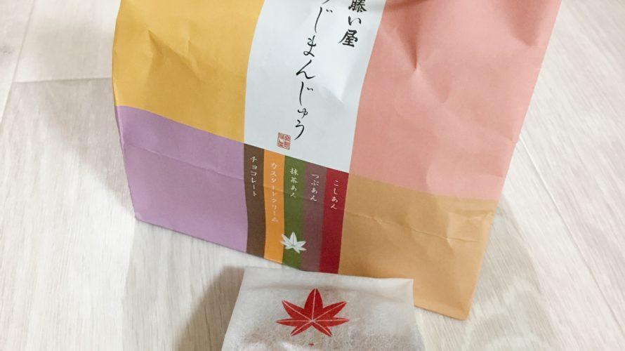広島のお土産もらって嬉しいもの5選!通販も可能
