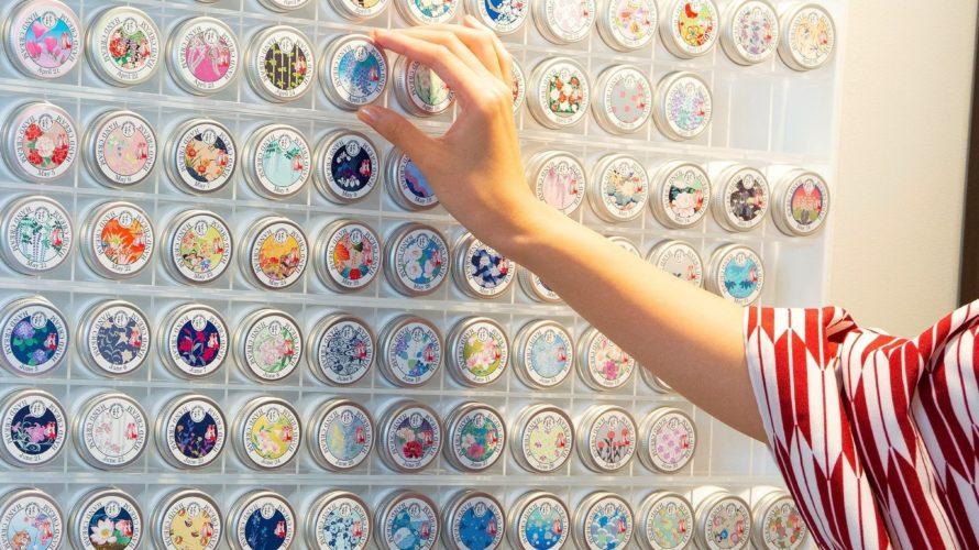 365日分の柄の選べるハンドクリーム浅草「よろし化粧堂」はプレゼントに最適!
