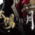 「愛の不時着」ロスにおすすめ!韓流ドラマ歴15年主婦が選ぶ作品3選