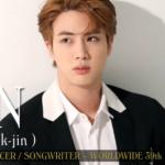 BTSメンバー最年長ジンとは?性格やプロフィールを紹介