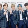【2021】TXT(TOMORROW X TOGETHER)メンバーの人気順で名前とプロフィール紹介!