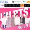 【2021年】BTSのテレビ出演・日本でBTSを見る方法とは?
