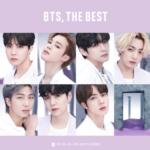 BTSのベストアルバムにつくシリアルナンバーの特典内容とは?