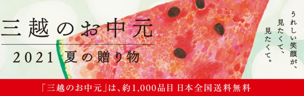 画像に alt 属性が指定されていません。ファイル名: mitsu-1024x325.png
