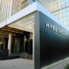 BTS事務所のミュージアム(展示)HYBE INSIGHTはどうやって予約する?場所や入場料などまとめ
